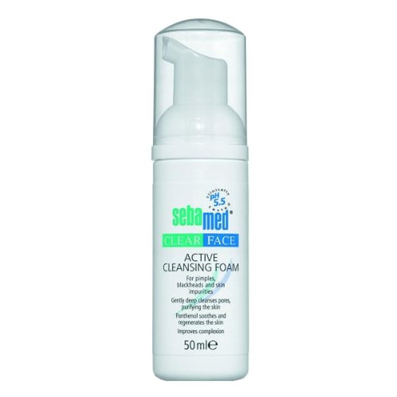 Sebamed Clear Face Cleansing Foam 150ml [並行輸入品]
