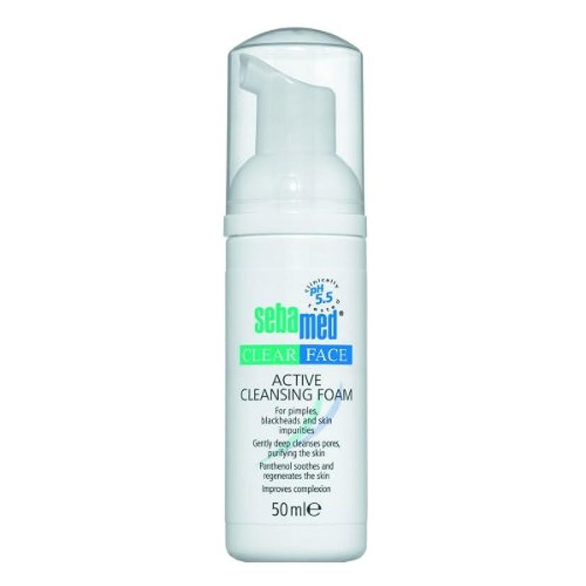 たっぷりいつ滞在Sebamed Clear Face Cleansing Foam 150ml [並行輸入品]