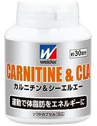 【ウイダー (WEIDER)】 カルニチン&CLA 88g