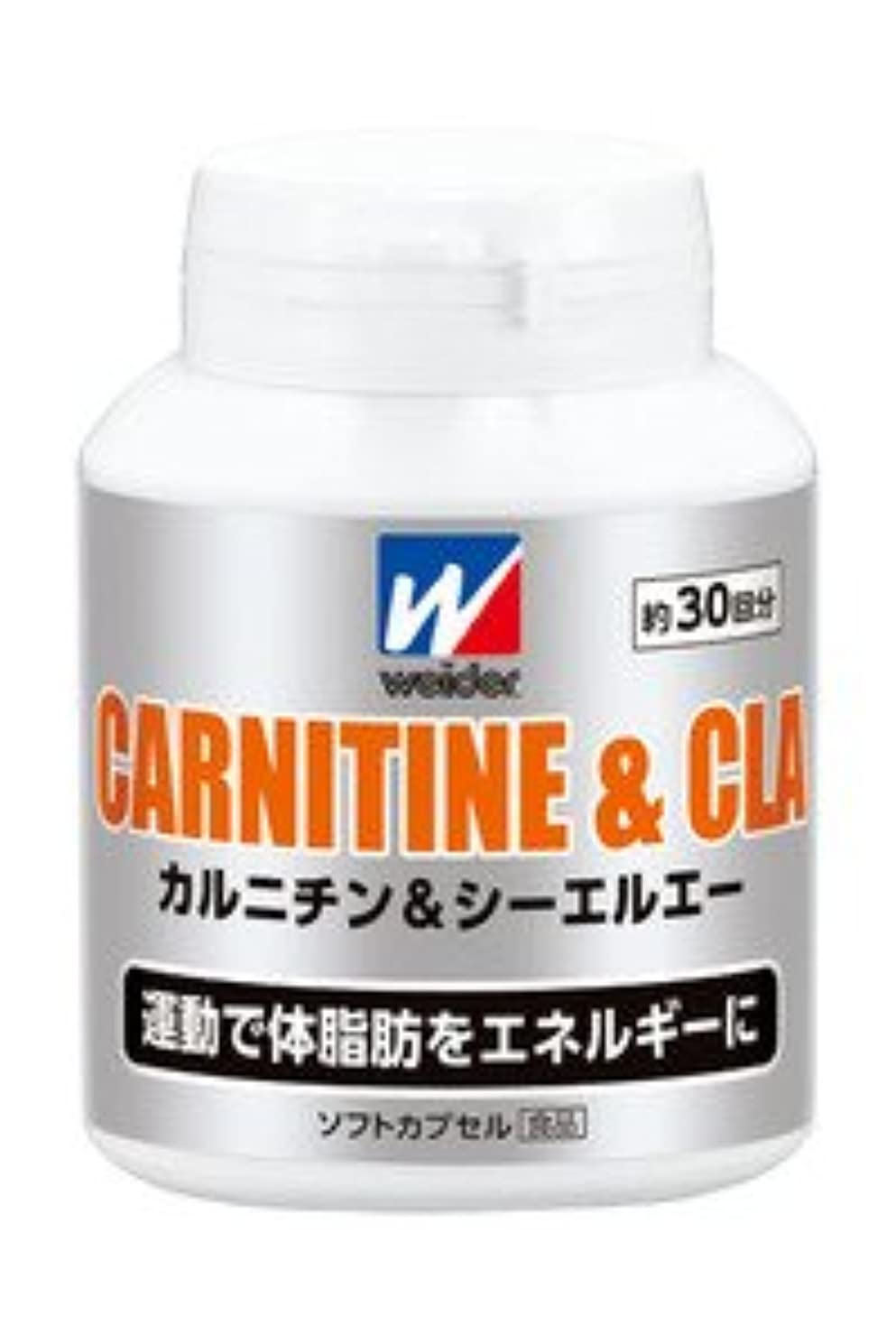 落とし穴印象派食事を調理する【ウイダー (WEIDER)】 カルニチン&CLA 88g