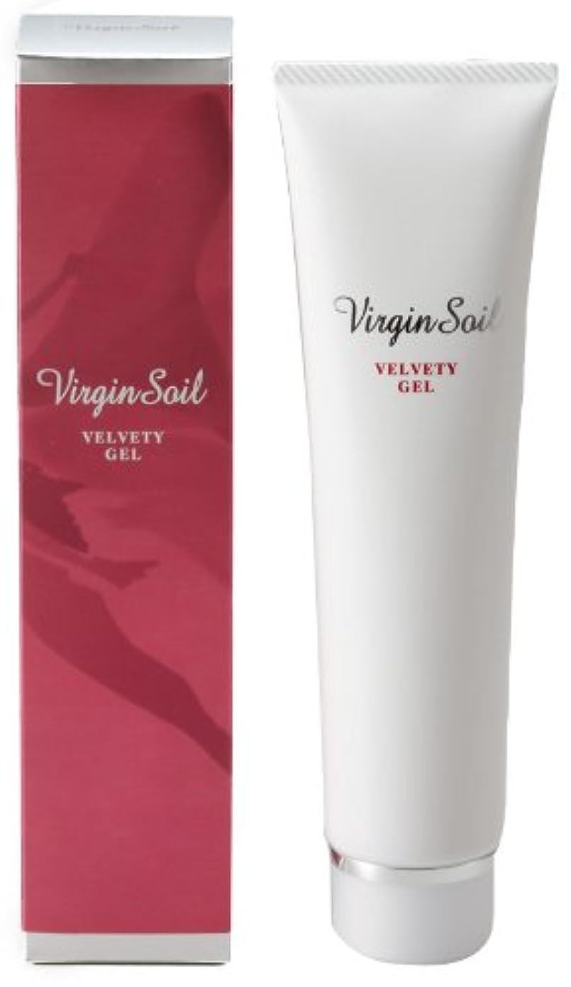 哀れなドラフト土地Virgin Soil(バージンソイル) Velvety Gel(ベルベティ ゲル)