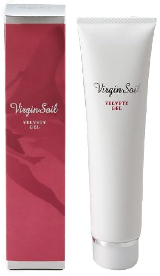 子羊予定確かなVirgin Soil(バージンソイル) Velvety Gel(ベルベティ ゲル)