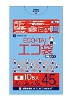 ゴミ袋 45L 650x800x0.020厚 青 10枚x80冊/箱 HDPE素材 エコ袋 KN-41