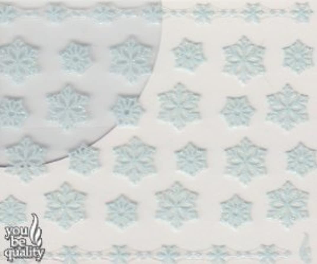 DECO NAIL 結晶 ライトブルー N-208LB