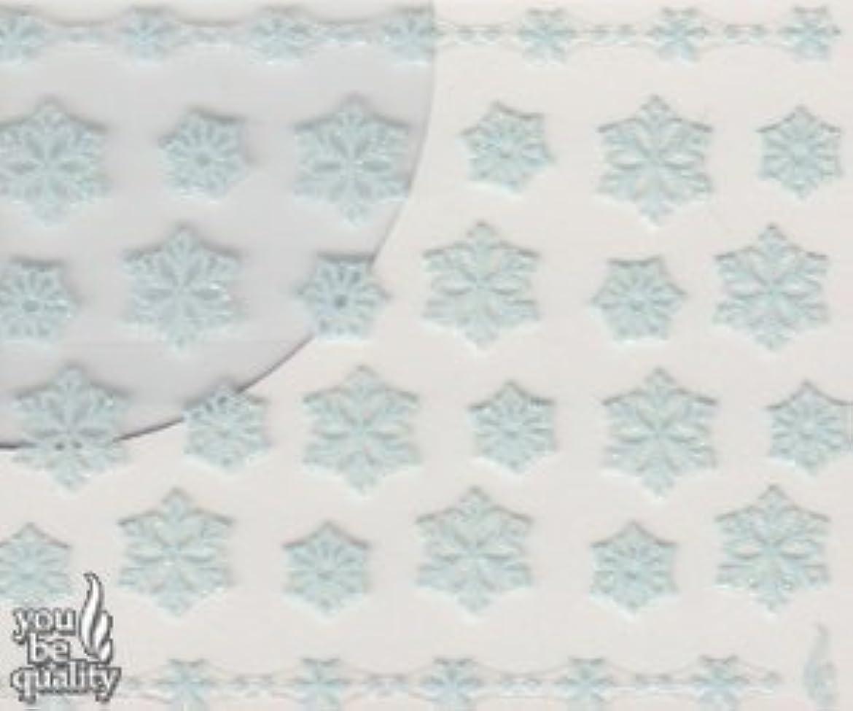 再編成する描写インスタントDECO NAIL 結晶 ライトブルー N-208LB