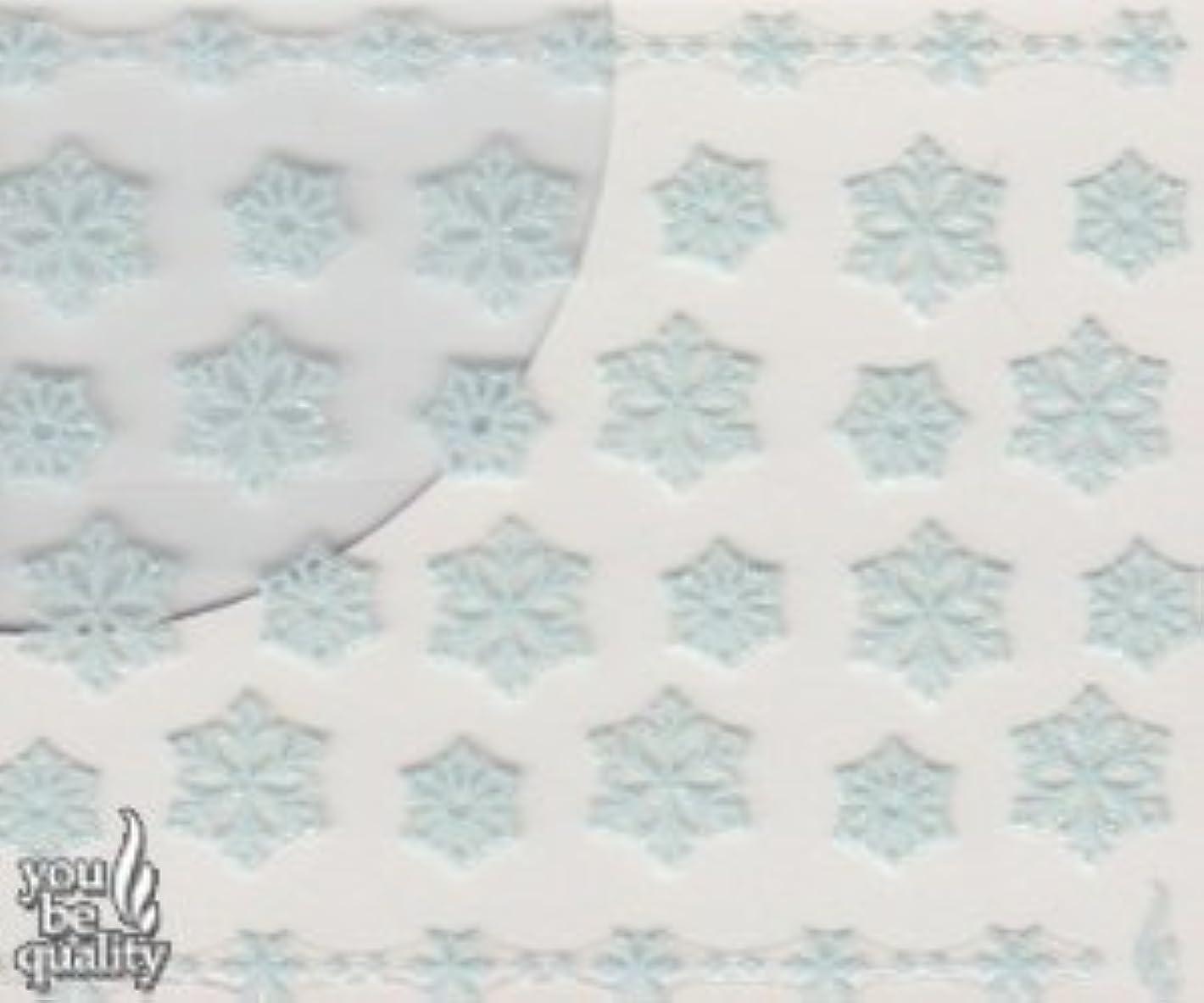 下にビリーヤギ立場DECO NAIL 結晶 ライトブルー N-208LB