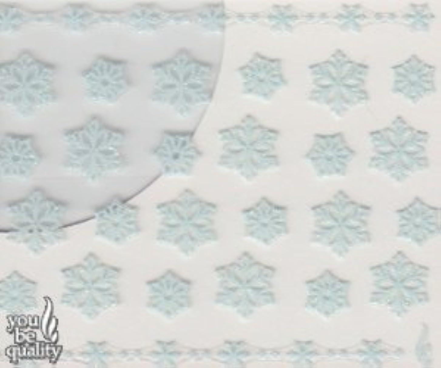 独裁者精度十二DECO NAIL 結晶 ライトブルー N-208LB