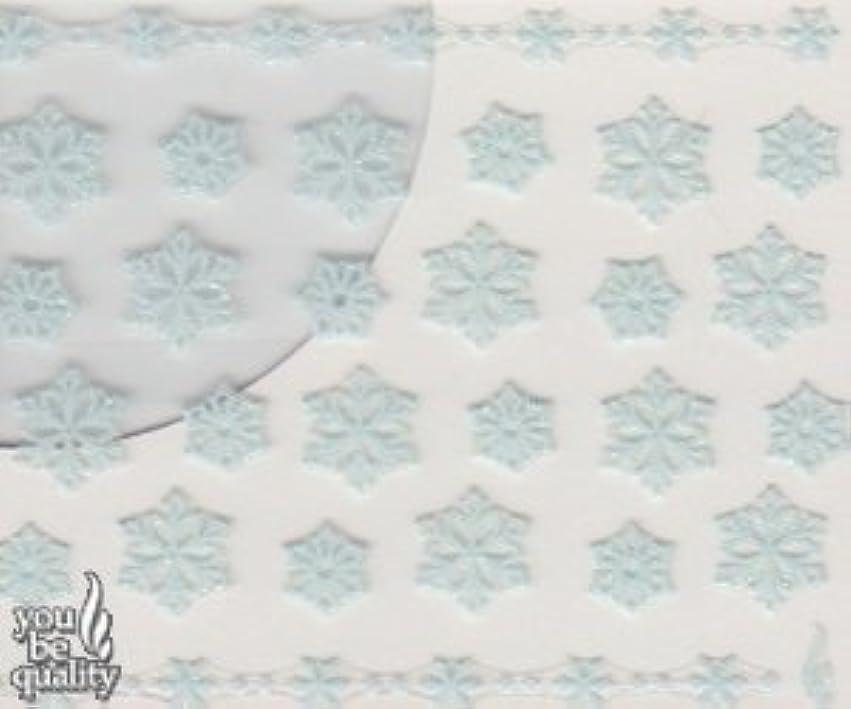 発疹間違い承認DECO NAIL 結晶 ライトブルー N-208LB