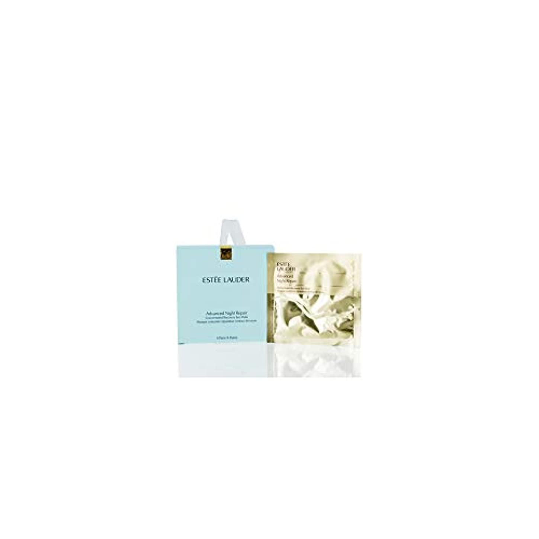 しかし土器運動する【エスティローダー】アドバンス ナイト リペア アイ マスク 2枚×4回分 [並行輸入品]