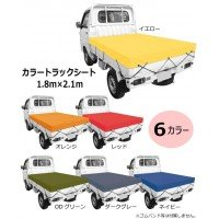 ユタカメイク カラートラックシート 1.8m×2.1m オレンジ・CTS-103 【人気 おすすめ 】