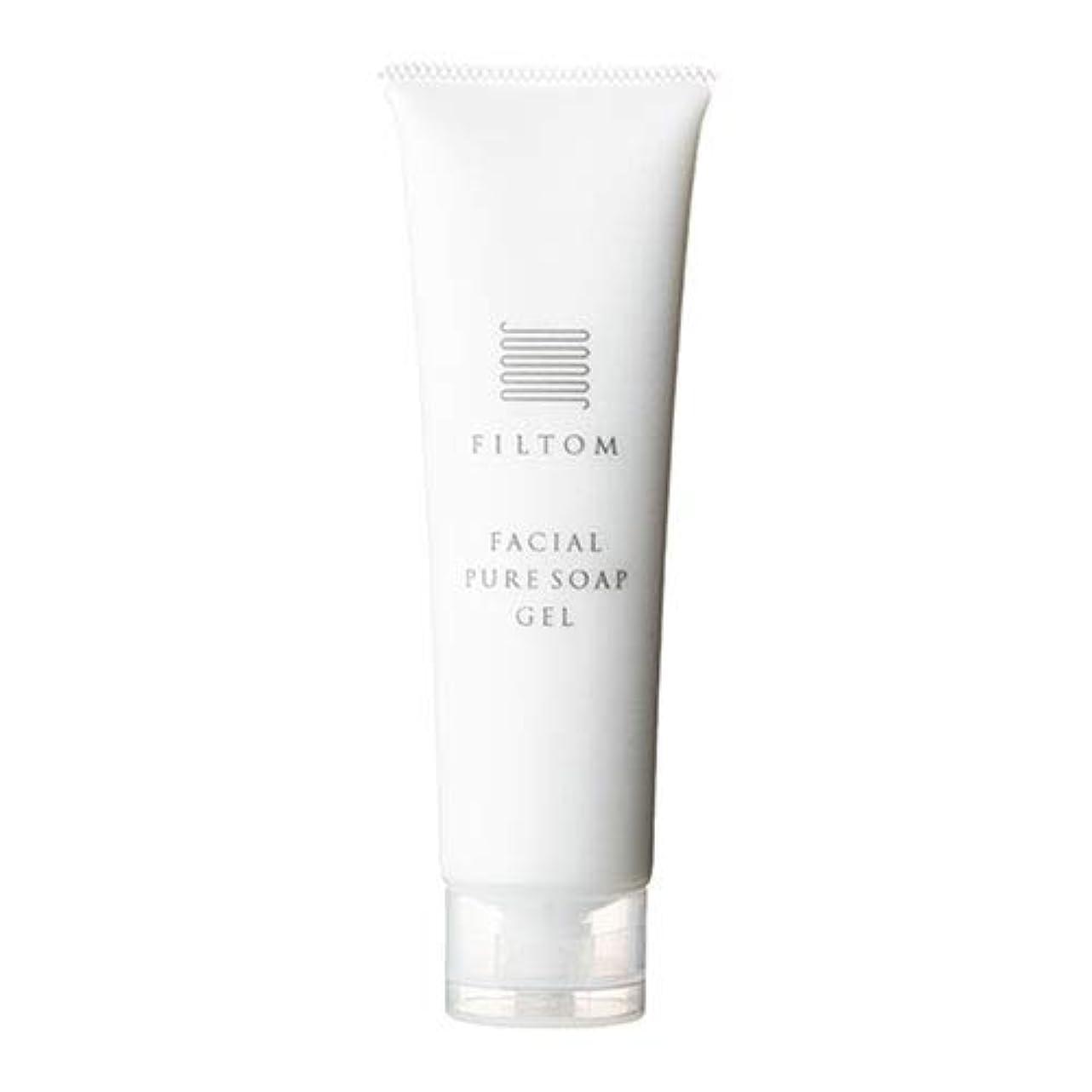 きらめく調和のとれた価値フィルトム純石鹸ベース洗顔フォーム S6A 100mL