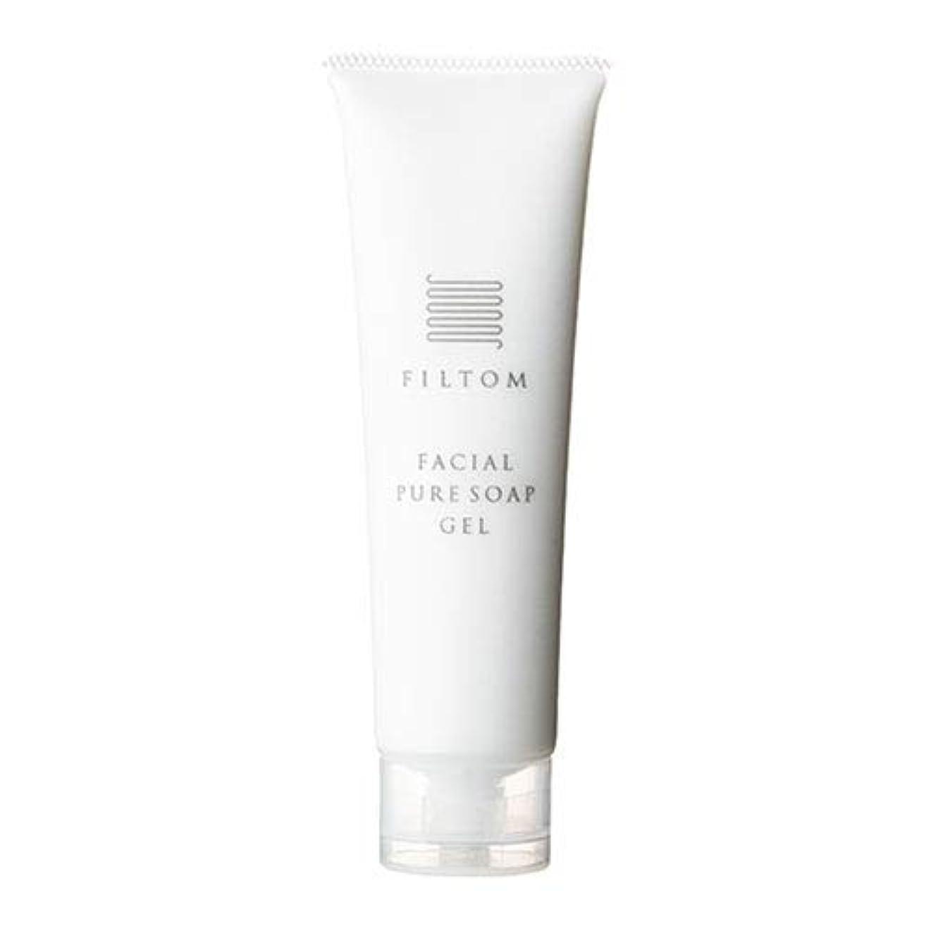 喪重さ振動するフィルトム純石鹸ベース洗顔フォーム S6A 100mL