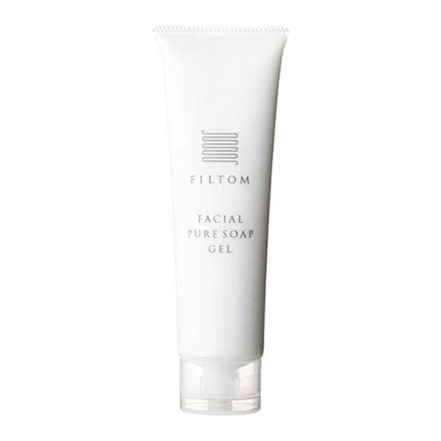 シャワーデイジートーストフィルトム純石鹸ベース洗顔フォーム S6A 100mL