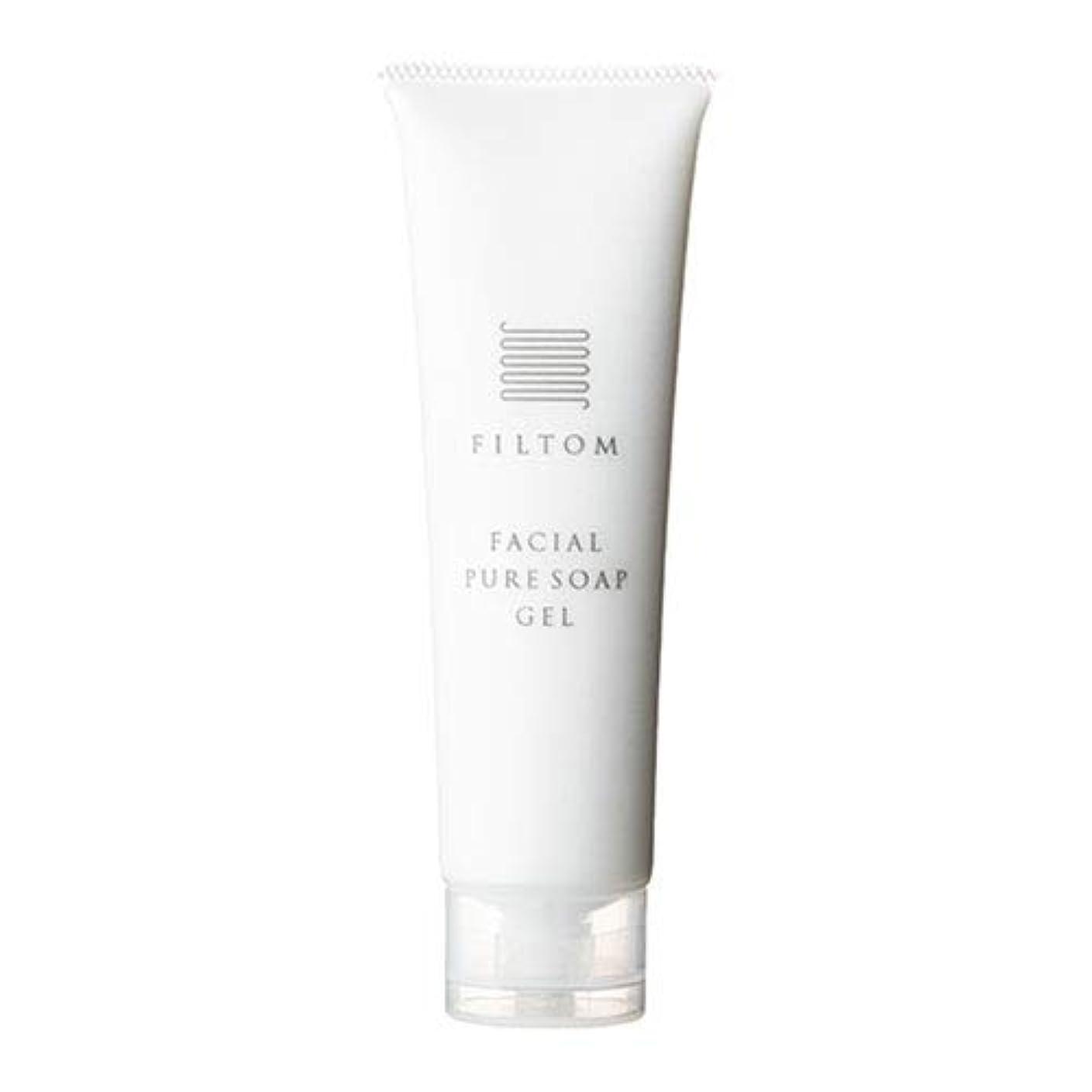 男やもめ山積みの微視的フィルトム純石鹸ベース洗顔フォーム S6A 100mL