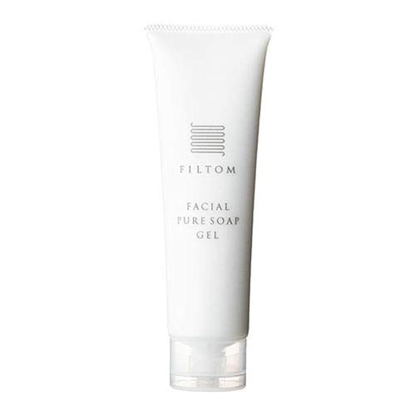 保全ふける後退するフィルトム純石鹸ベース洗顔フォーム S6A 100mL