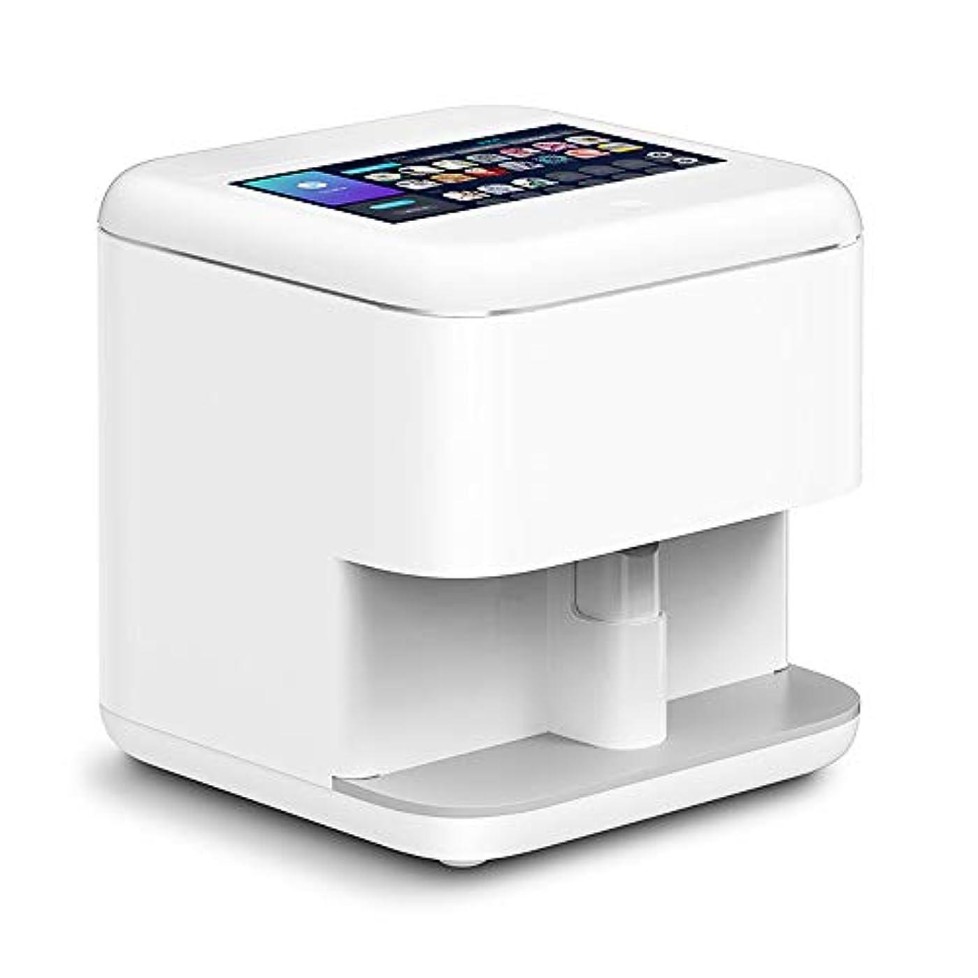 差別フリンジ製油所自動ネイル塗装機多機能ポータブルモバイルWIFI無線やすいオールインテリジェントな3Dネイルプリンタ