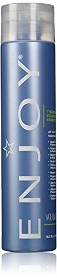 適用済み炭水化物癌Therapeutic Volumizing Conditioner 10.1 fl.oz. 300 ml