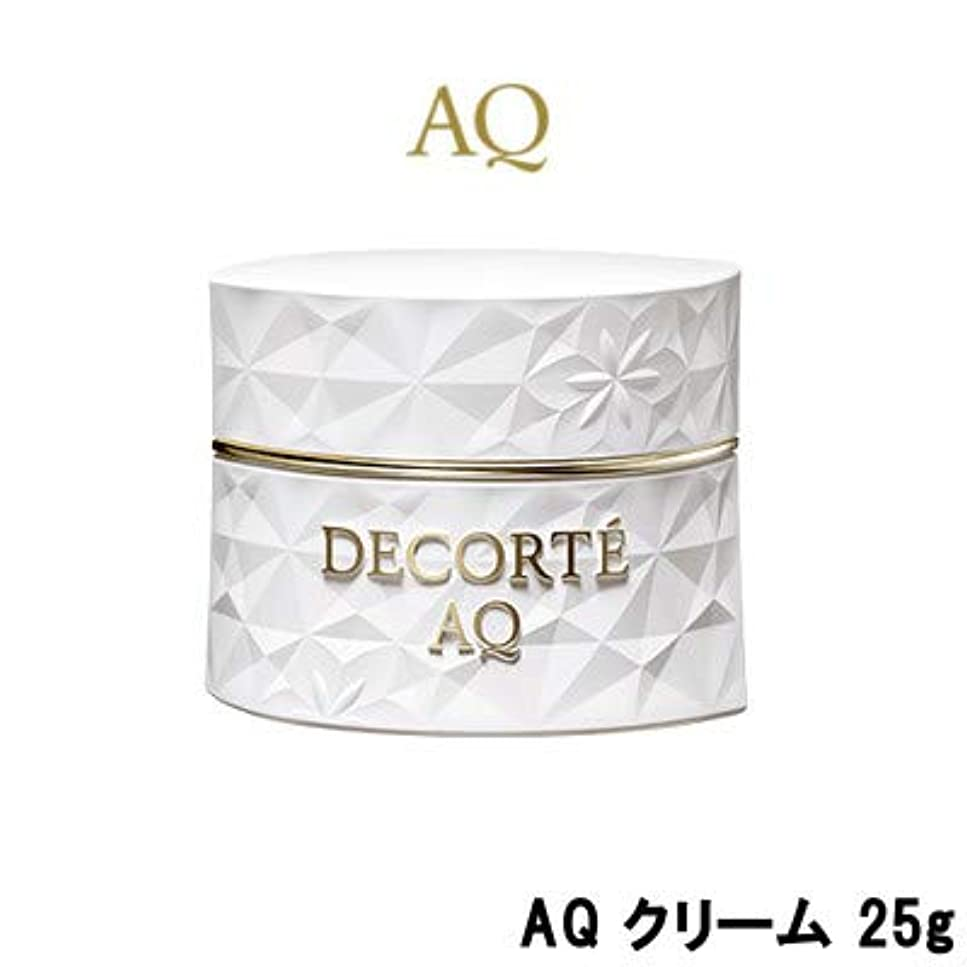 出席キャンディーうれしい【コスメデコルテ】AQ クリーム 25g