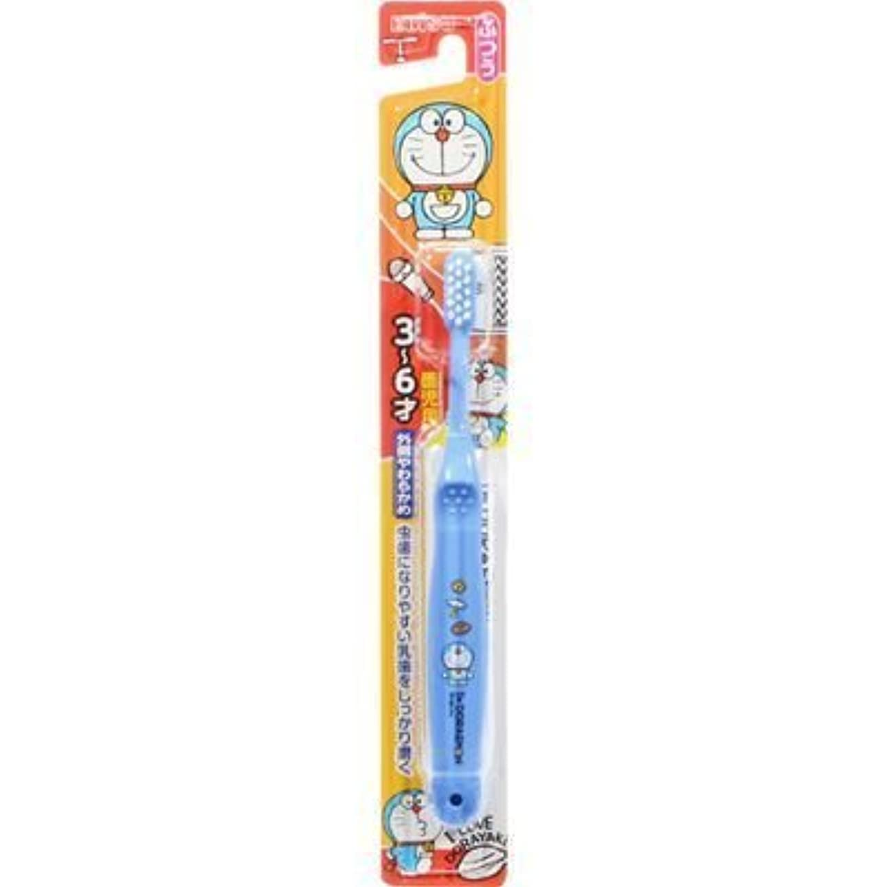 事実上基準家エビス エビス アイムドラえもん歯ブラシ 3-6才 ふつう 色おまかせ E493408H