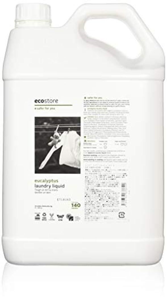過半数カジュアルアッパーecostore エコストア ランドリーリキッド 【ユーカリ】 大容量 5L 洗濯用 液体 洗剤