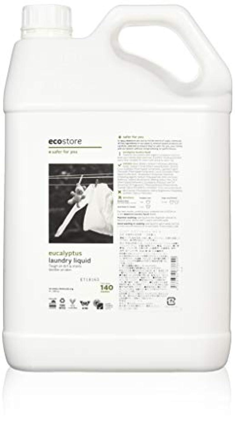 近所の育成原始的なecostore(エコストア) ランドリーリキッド 【ユーカリ】 大容量 5L 洗濯用 液体 洗剤