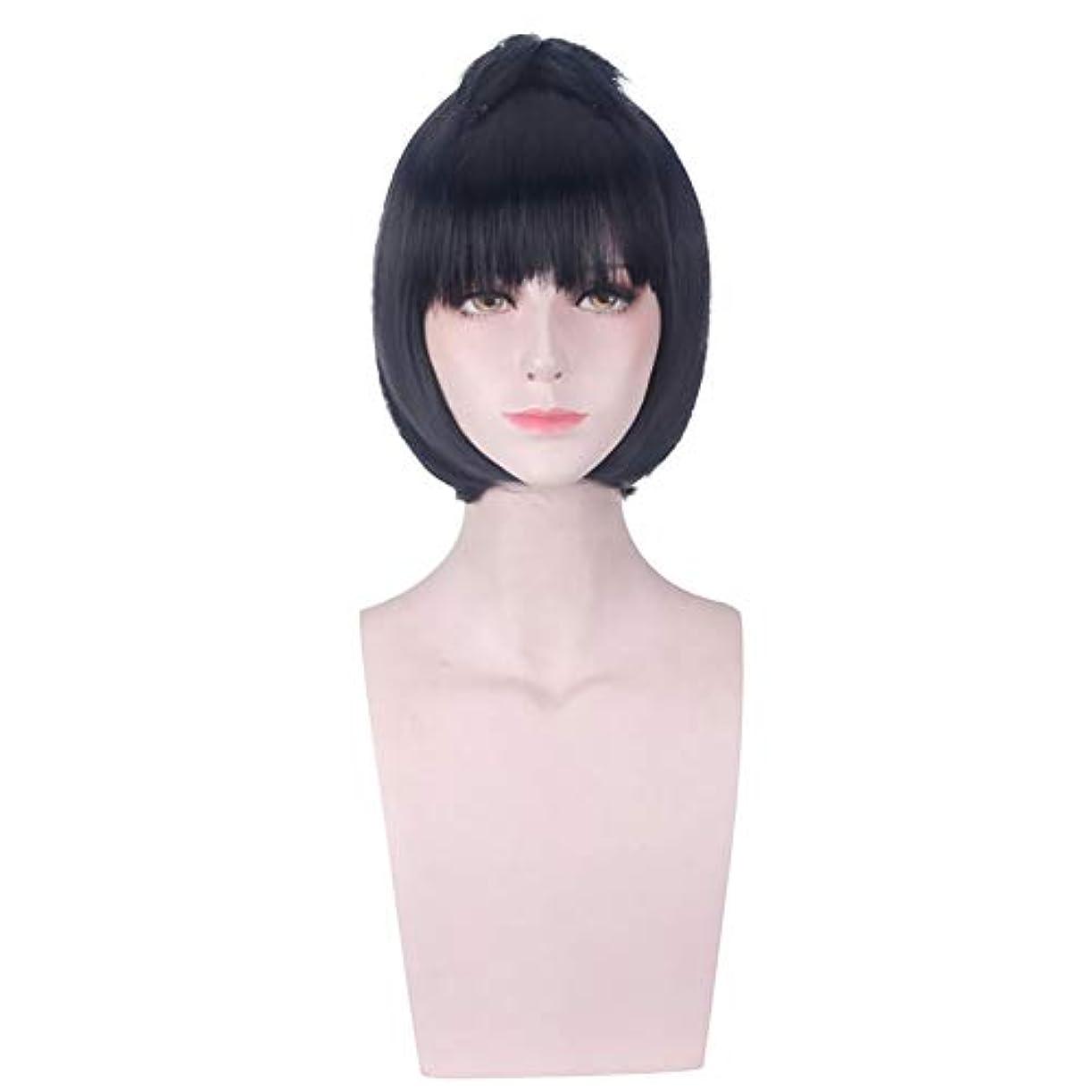 ピース仮装チャート前髪/前髪ウィッグと女性の合成黒ショートウィッグ高温ファイバーヘアー