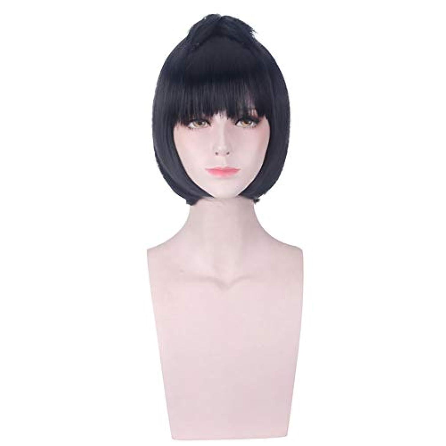 メドレースペアオプショナル前髪/前髪ウィッグと女性の合成黒ショートウィッグ高温ファイバーヘアー