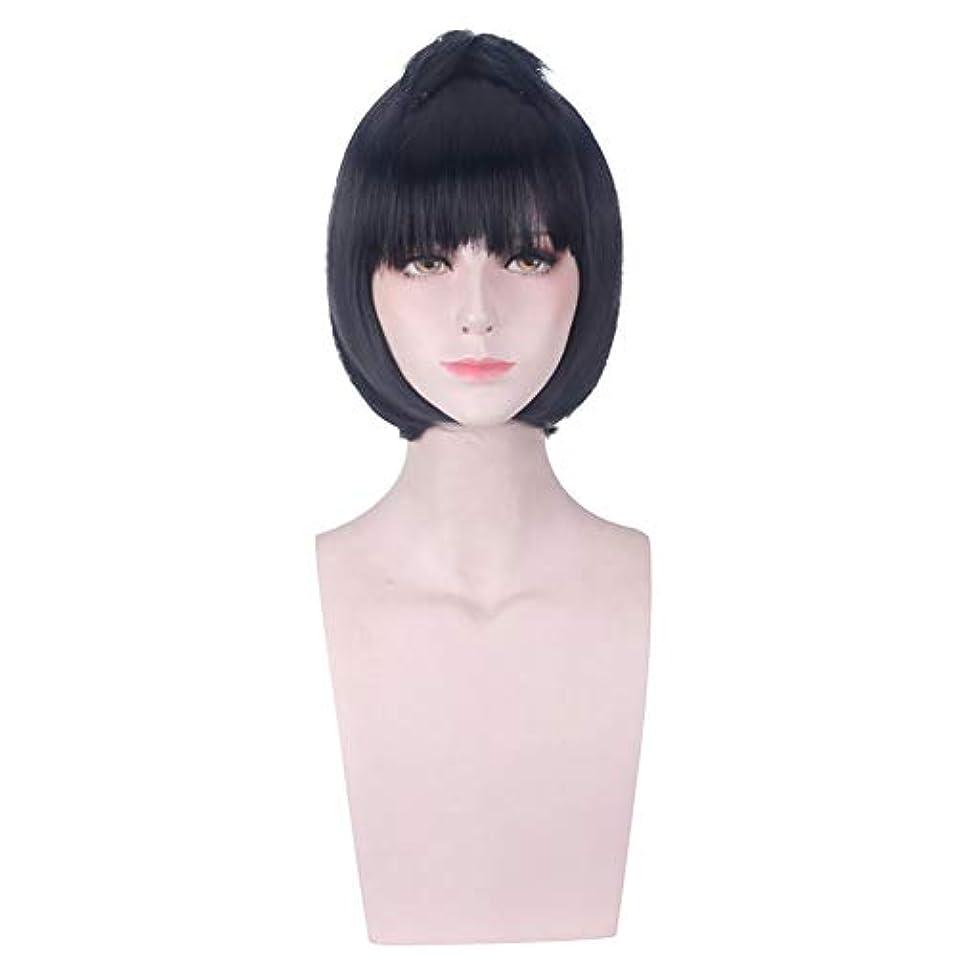 対話酸素夢中前髪/前髪ウィッグと女性の合成黒ショートウィッグ高温ファイバーヘアー