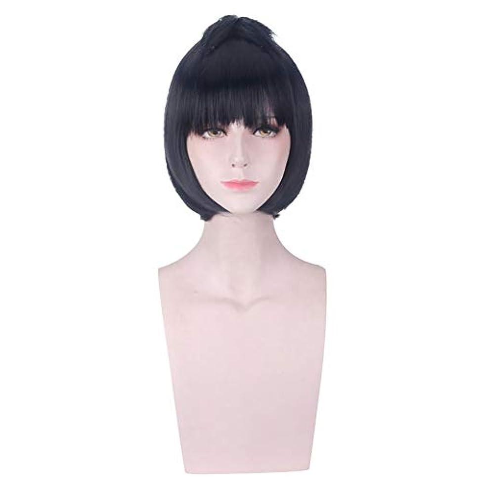 チャップ式椅子前髪/前髪ウィッグと女性の合成黒ショートウィッグ高温ファイバーヘアー