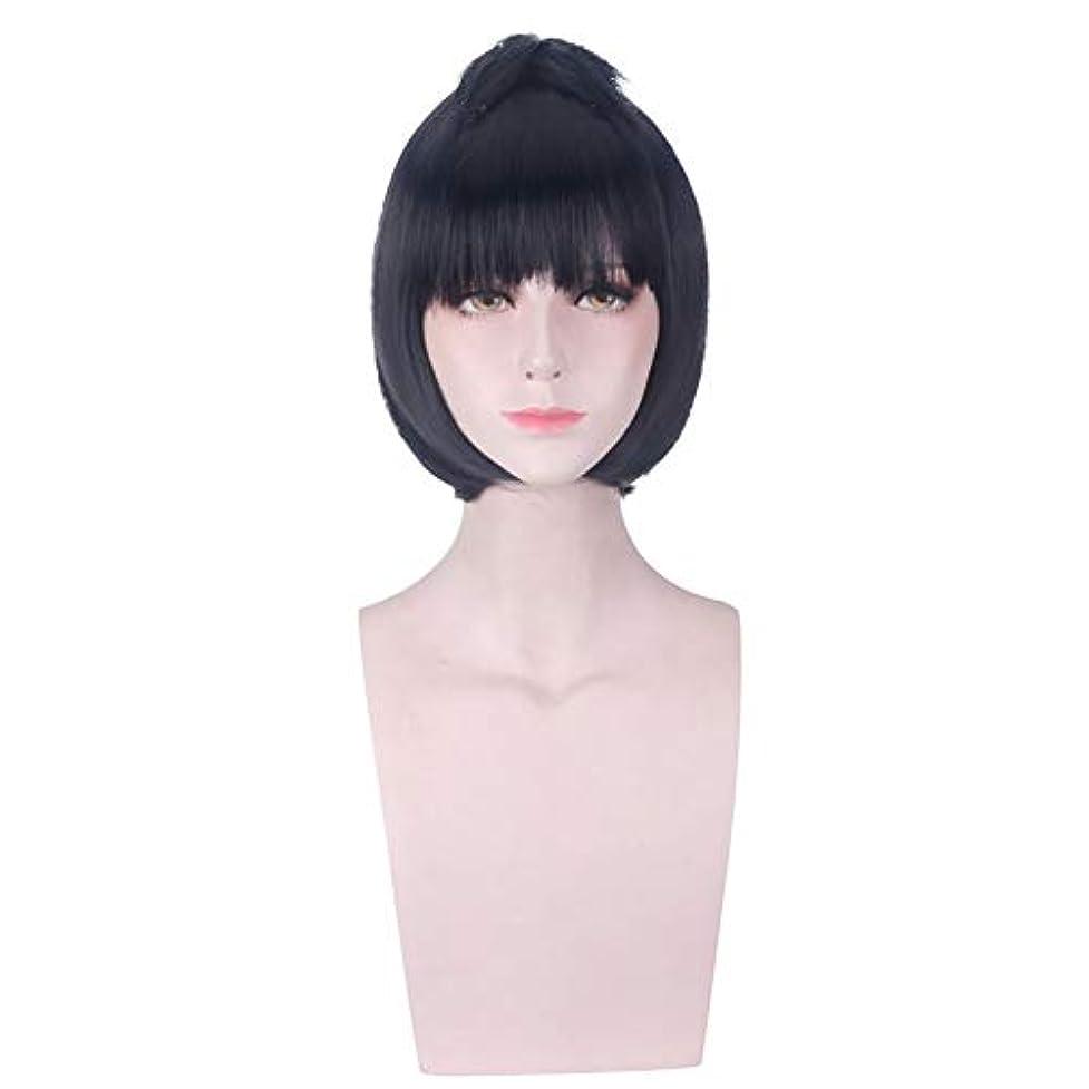 ギャップ罰するパス前髪/前髪ウィッグと女性の合成黒ショートウィッグ高温ファイバーヘアー
