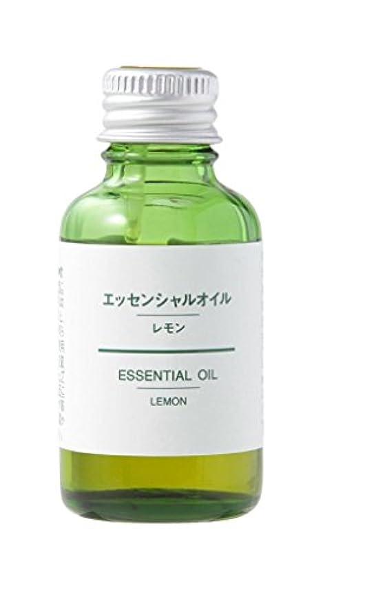 フォーラムいつでも効率的【無印良品】エッセンシャルオイル 30ml (レモン)