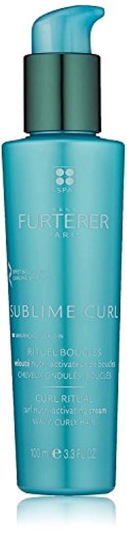 評価民間人去るSUBLIME CURL Curl Nutri-Activating Cream [並行輸入品]