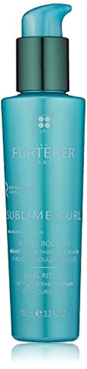 エレベーター遺伝的パートナーSUBLIME CURL Curl Nutri-Activating Cream [並行輸入品]
