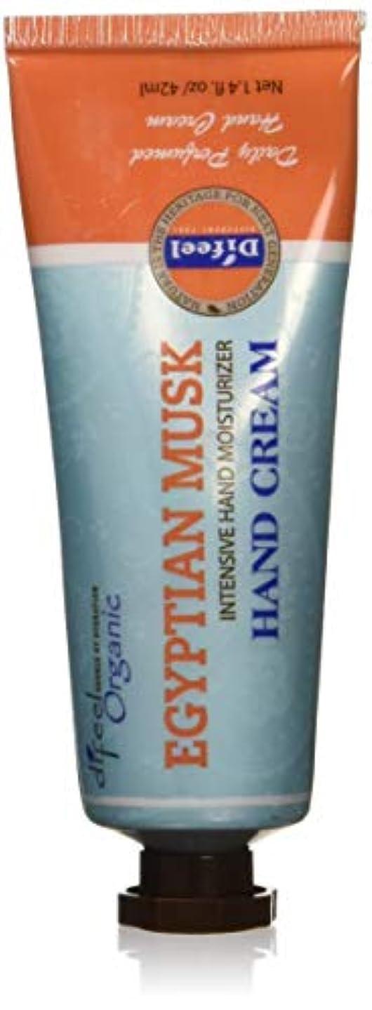 調和無駄マントルDifeel(ディフィール) エジプティシャンムスク ナチュラル ハンドクリーム 40g EGYPTIAN MUSK 13EGY New York 【正規輸入品】