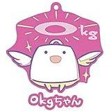 ウェイトちゃん カプセルラバーキーチェーン [6.0kgちゃん](単品)