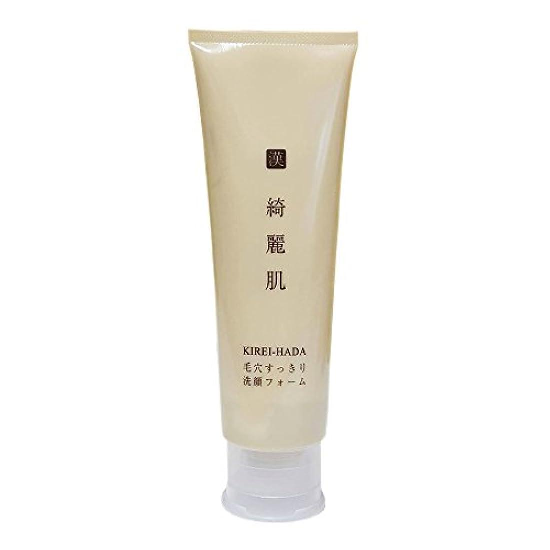 毛穴すっきり 洗顔フォーム パラベンフリー120g