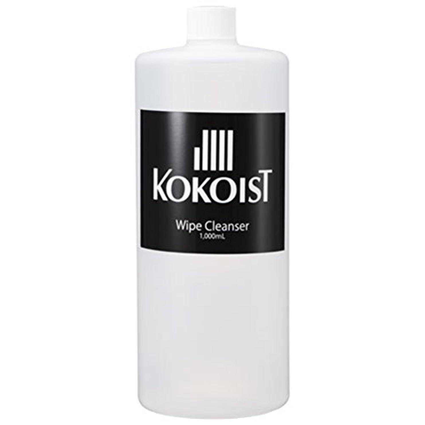 クマノミ主観的抽出KOKOIST クレンザー1000ml