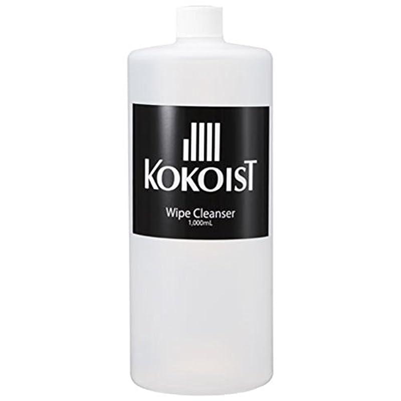 フェローシップダウンタウンホラーKOKOIST クレンザー1000ml