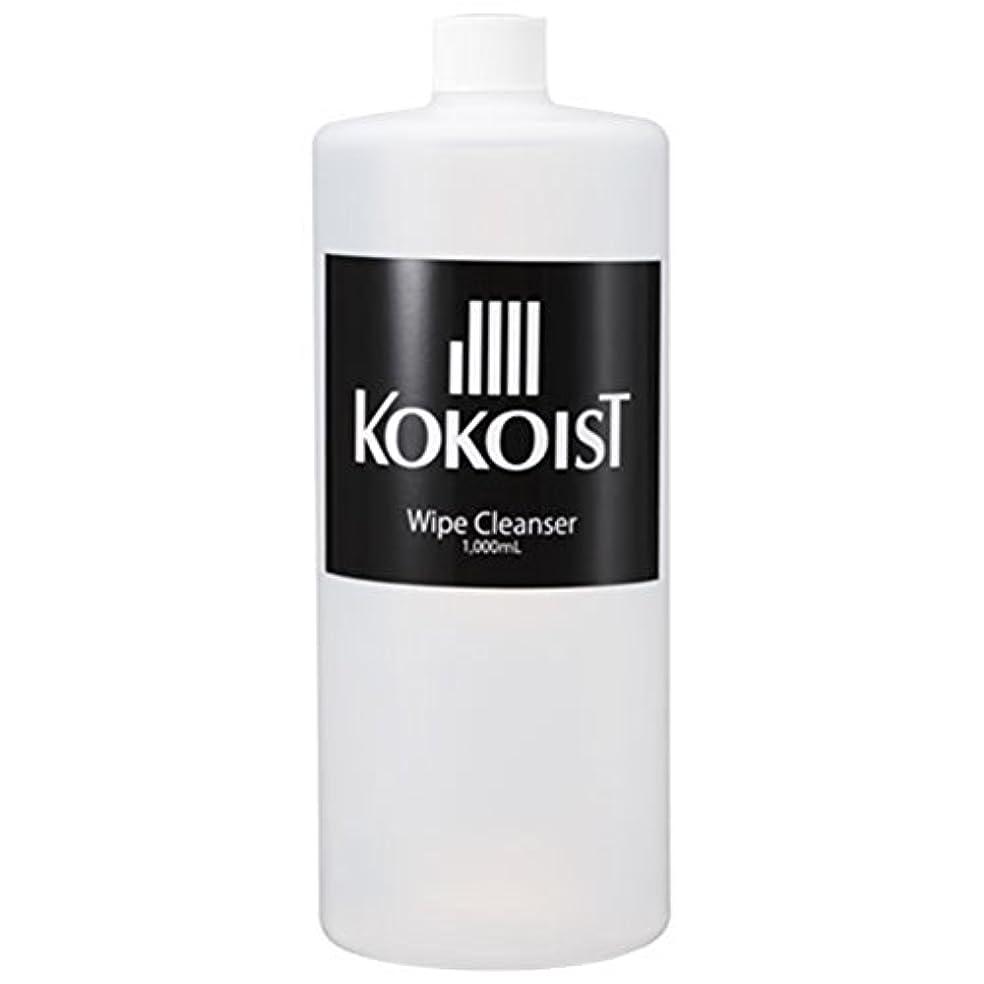 公然と推進力制限KOKOIST クレンザー1000ml