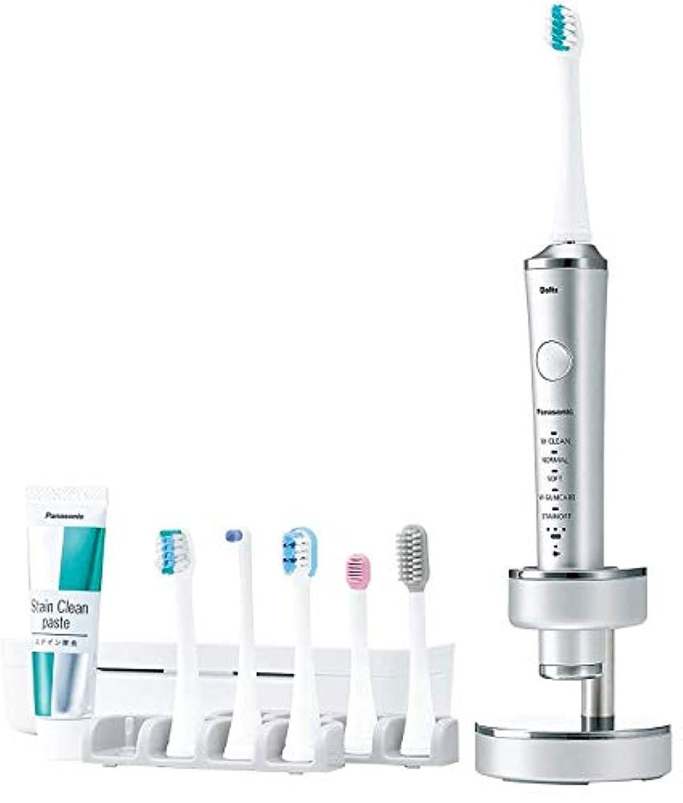 忍耐不名誉祈りパナソニック 電動歯ブラシ ドルツ シルバー EW-DP52-S