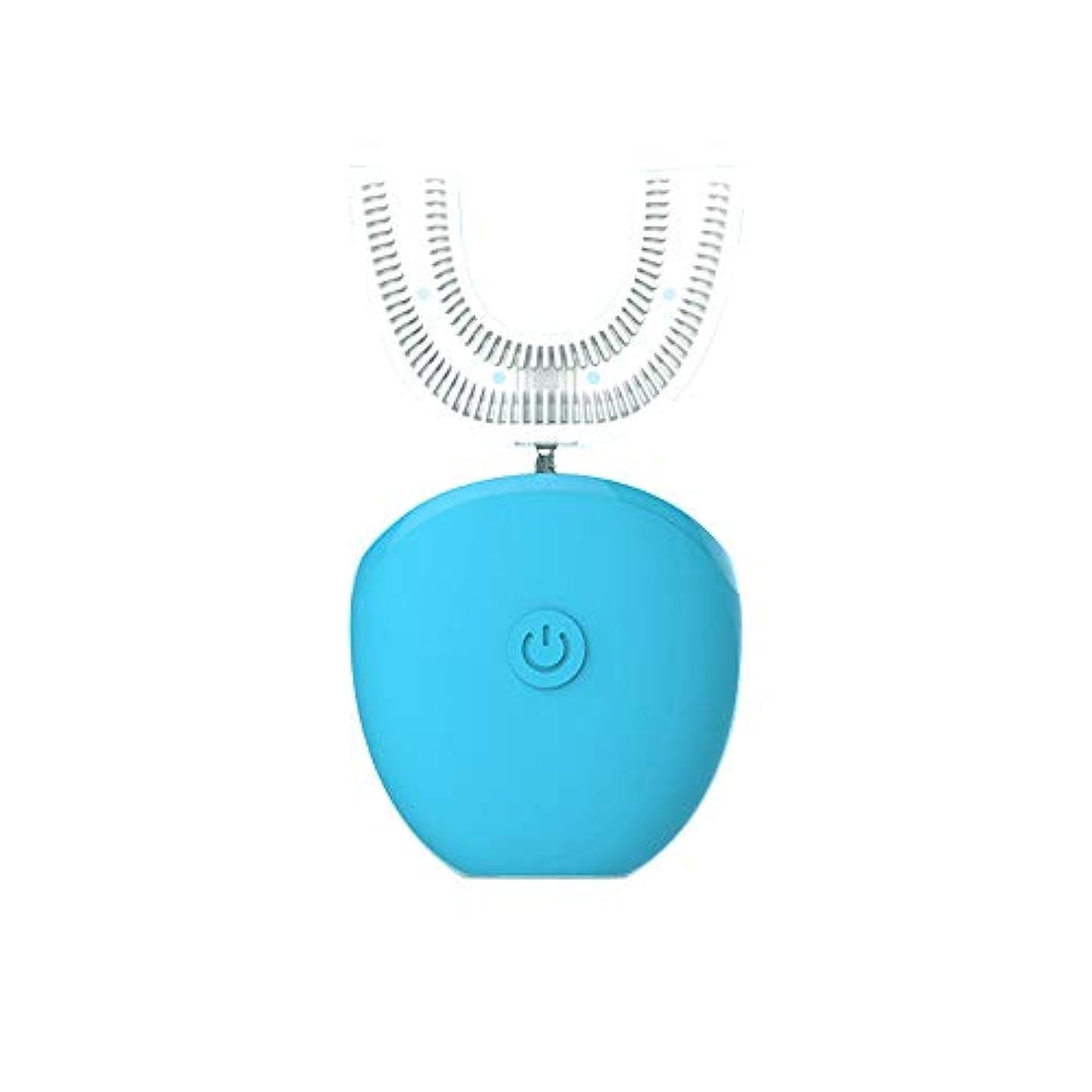 グリーンバック提唱するワゴンDecdeal 口腔ケア用 U型電動歯ブラシ ホワイトナー 充電式 U形状 自動歯
