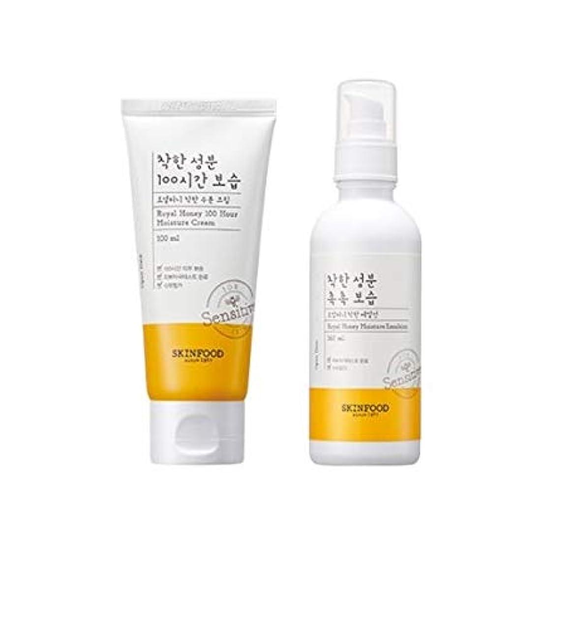 命令的溝描写Skinfood ロイヤルハニーグッドモイスチャークリーム100ml +エマルジョン160ml(セット) / Royal Honey Good Moisture Cream 100ml + Emulsion 160ml...