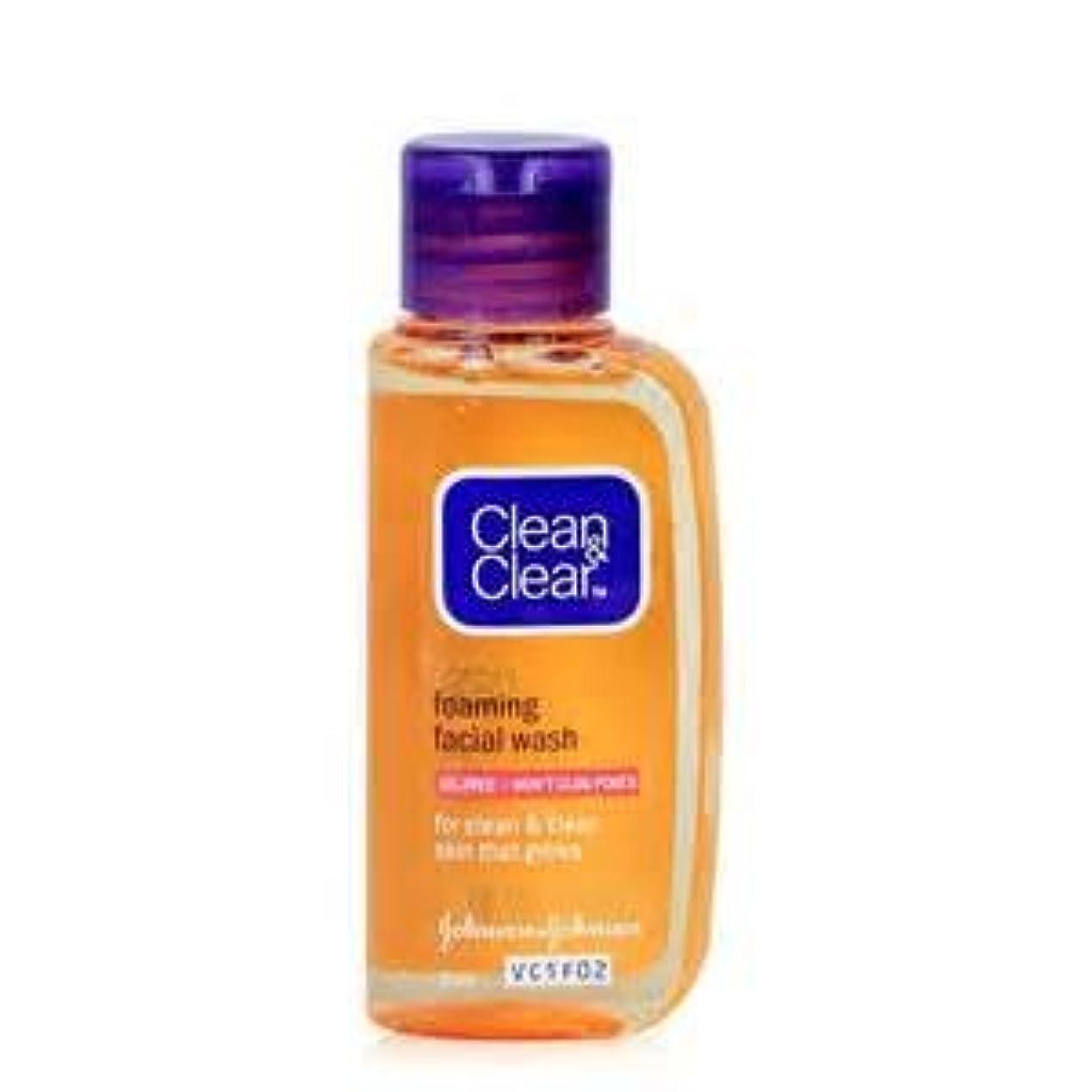 最大樫の木野なクリーン&クリア エッセンシャル フォーミング フェイシャル ウォッシュ clean&clear essentials foaming facial wash 50ml
