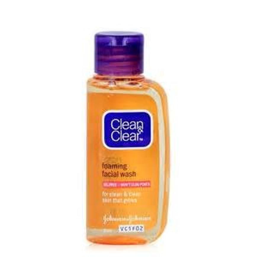学者鮫航海クリーン&クリア エッセンシャル フォーミング フェイシャル ウォッシュ clean&clear essentials foaming facial wash 50ml