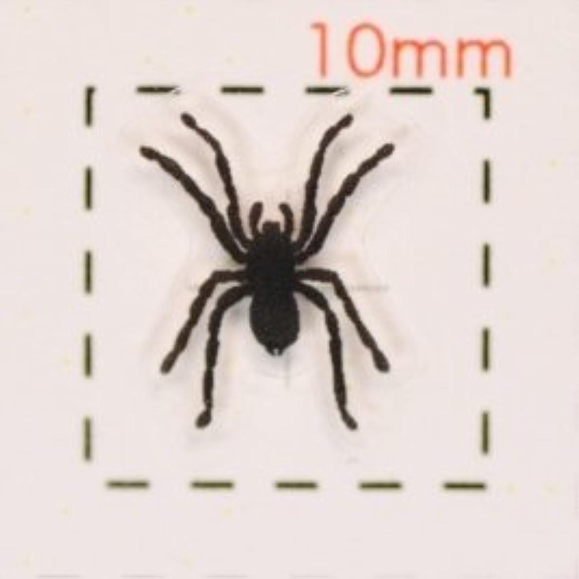 キノコ犠牲典型的な蜘蛛デザイン【ロックネイルシール】(1)/1シート9枚入