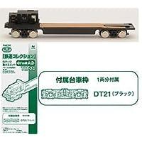 鉄道コレクション TM-24 鉄コレ動力ユニット 17m級用A2