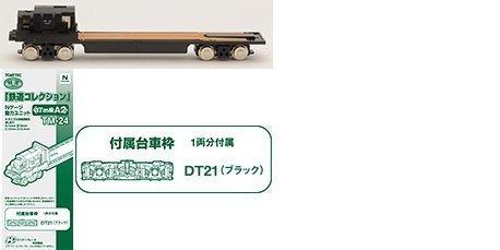 トミーテック 鉄道コレクション TM-24 鉄コレ動力ユニット 17m級用A2