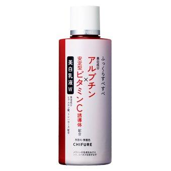 ちふれ化粧品 美白乳液 W 150ML(医薬部外品)