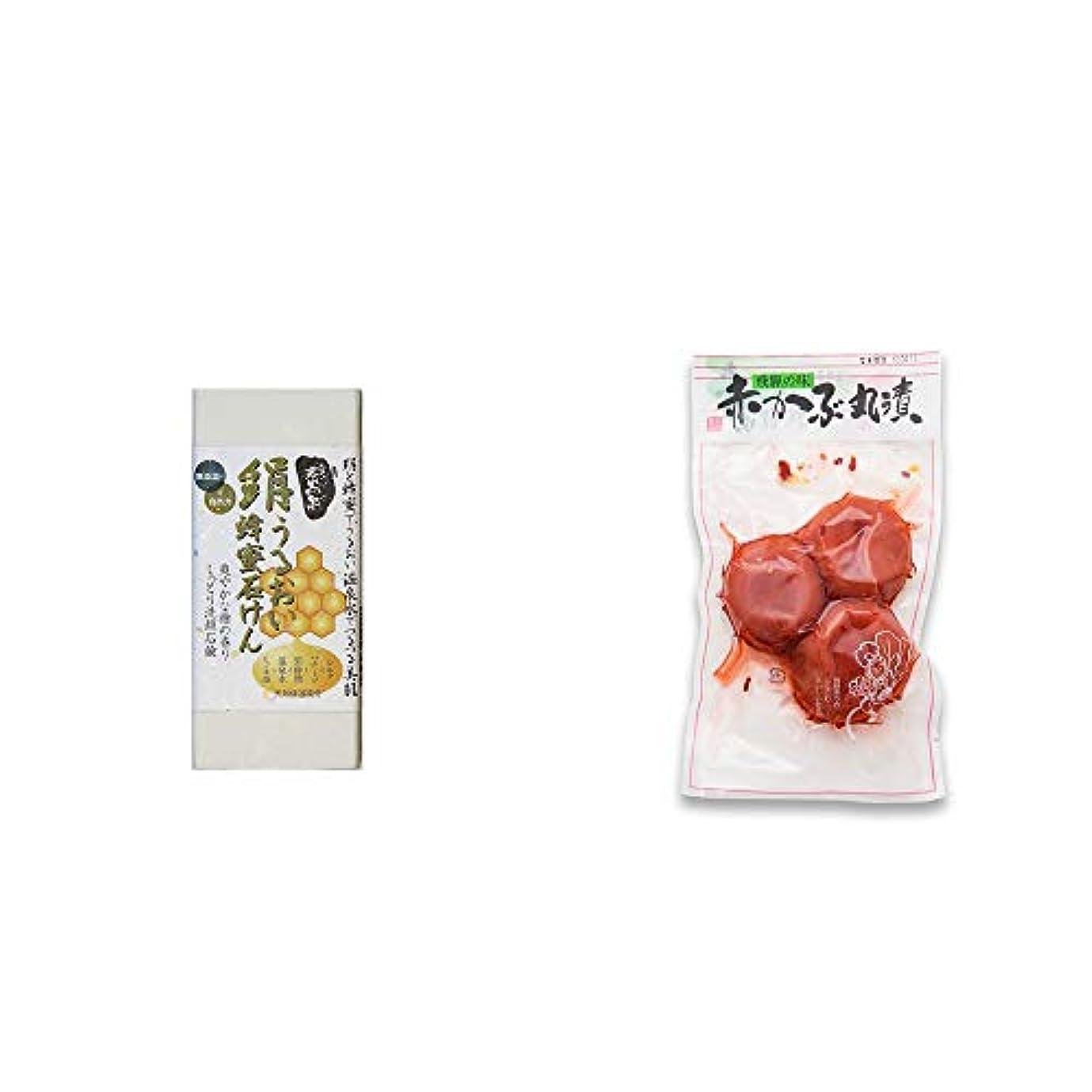 出費記録ランタン[2点セット] ひのき炭黒泉 絹うるおい蜂蜜石けん(75g×2)?赤かぶ丸漬け(150g)