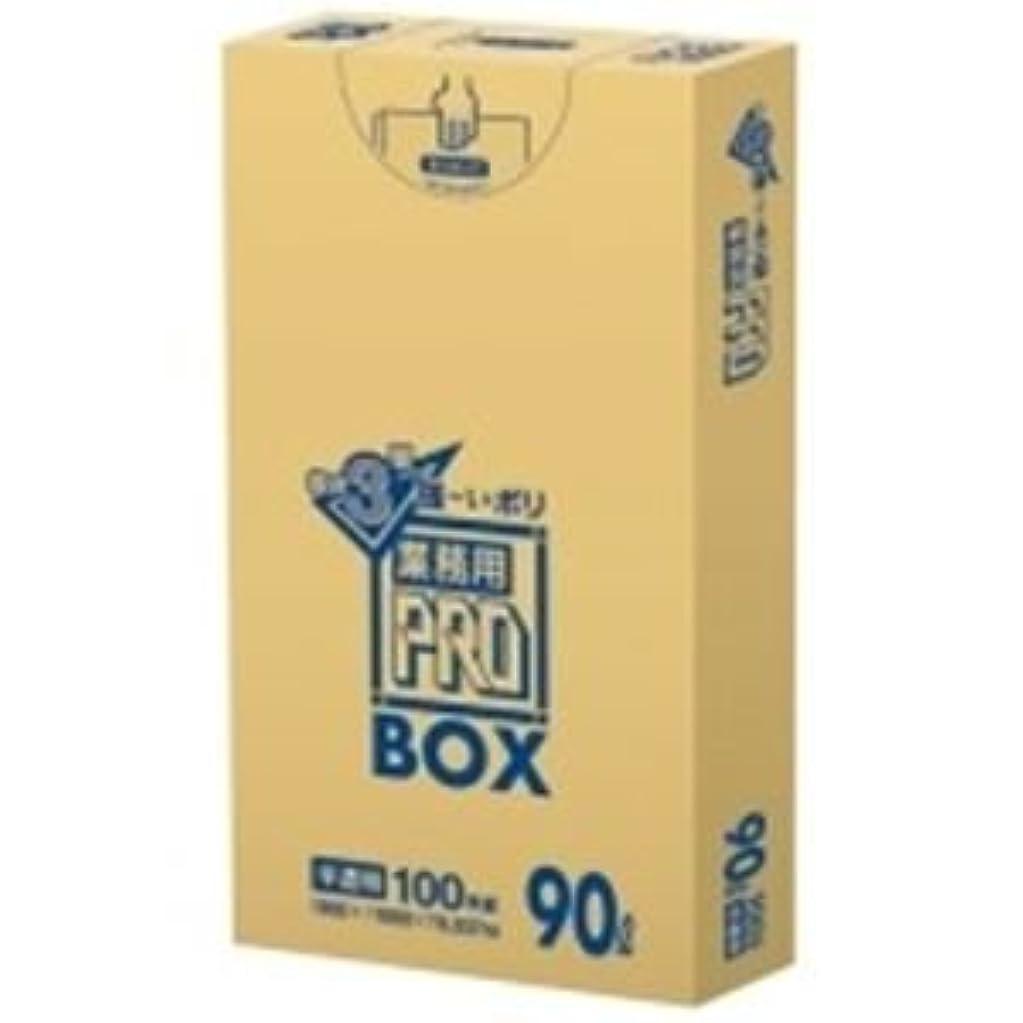 ほぼ住人慣性日本サニパック 3層ゴミ袋業務用PRO 90L 半透明 100枚